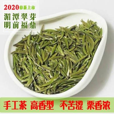 湄潭翠芽特级明前米芽2020新茶雀舌茶叶贵州绿茶浓香型礼盒装250g