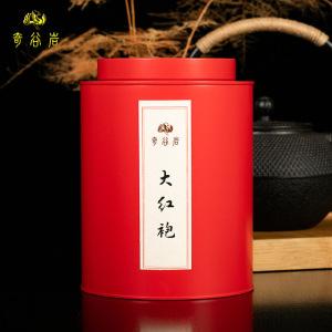 新茶 250g红罐装 武夷山大红袍 茶叶罐装 武夷花香岩茶【包邮】