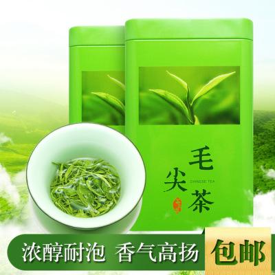 新茶 毛尖茶200g罐装 明前毛尖茶 似信阳 浓香型绿茶