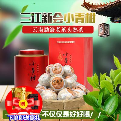 正宗新会小青柑普洱茶陈皮柑普茶云南勐海老茶头熟茶500g瑶仙堂店