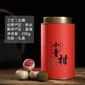 新会小青柑云南普洱茶宫廷熟茶柑普茶250g约28粒250g礼盒罐装散装