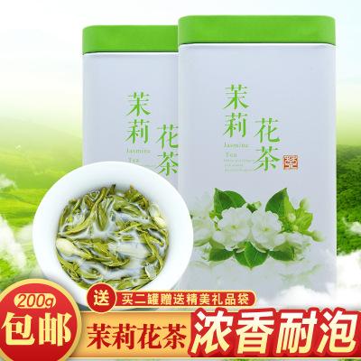 新茶 茉莉花茶 毛尖特级浓香型200g毛尖茶叶绿茶广西横县茶叶