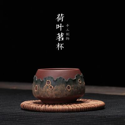 荷塘月色系列紫泥小杯批发荷叶品茗杯功夫茶具套装配件