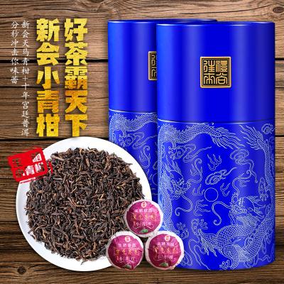 新会小青柑陈皮宫廷普洱茶茶叶小柑橘桔普茶500g罐装礼盒装