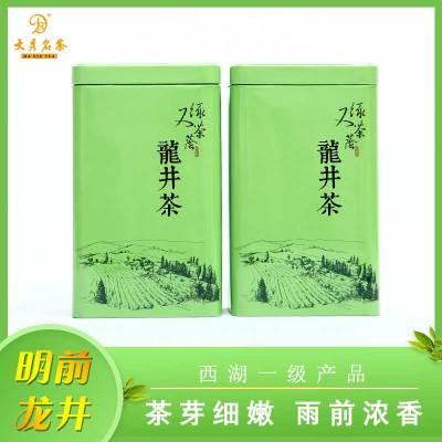 西湖龙井茶新茶上市 正宗一级明前龙井茶叶高春茶礼盒装