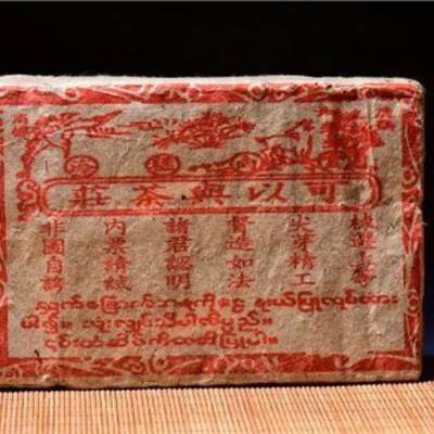 1999年可以兴老熟砖,易武460年的古树纯料茶