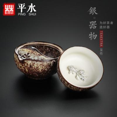 台湾至作陶瓷镶银鱼快客杯一壶一杯复古创意家用便携户外功夫茶具套装