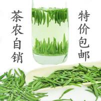 2020年新茶绿茶特级明前小芽毛峰独芽雀舌茶叶250g包邮 小米雀舌