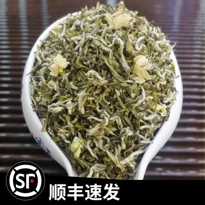 250克飘雪特级四川成都碧潭毛尖浓香型2019新茶叶蒙顶山茉莉花茶