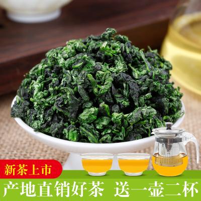 2018新茶铁观音茶叶高山乌龙茶浓香型散装兰花香买一送一共500克