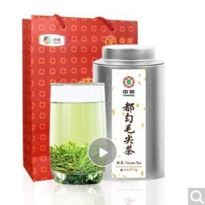 中茶牌贵州都匀毛尖茶 正宗都匀毛尖绿茶 茶叶 春茶珍品毛尖125g 珍