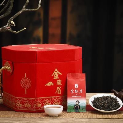 花香金骏眉武夷山红茶新茶功夫小种红茶蜜香八角桶礼盒一斤100包