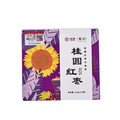 中茶花果茶 桂圆红枣枸杞代用茶 女性花草茶茶120g(12袋)