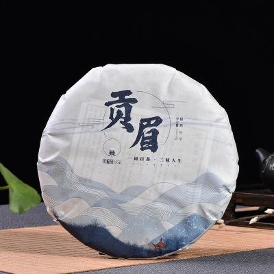 2017年有机福鼎白茶老寿眉 福建高山正宗茶叶特级350g