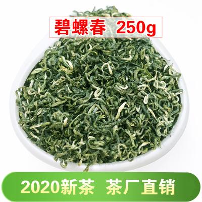 250g.碧螺春2020年新茶叶特级散装明前春茶绿茶特一级浓香型碧罗春