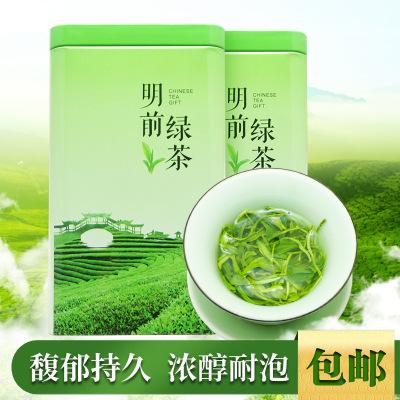 新茶绿茶茶叶特级浓香型250g礼盒罐装绿茶日照松阳香茶