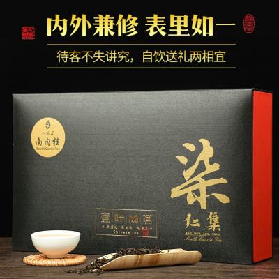 柒仁集南肉桂乌龙新茶叶2020新茶特级精品礼盒装优茶丽广茶行250g