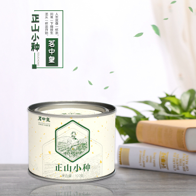 2019年春茶英九庄园英红九号茗中皇匠心红茶礼盒装100克