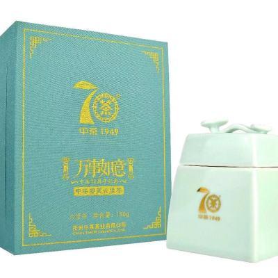 中粮中茶牌 梧州窖藏六堡茶 70周年万事如意十年陈化特级散茶150g