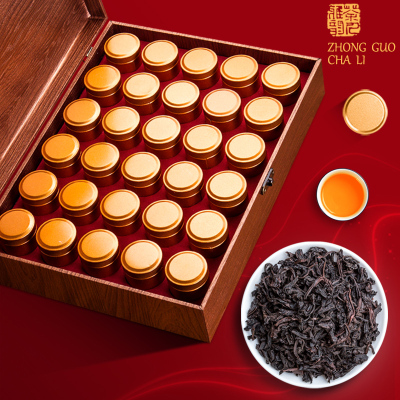 木冠茶叶 金枝玉叶 大红袍小罐茶 新茶武夷岩茶木纹礼盒装250g