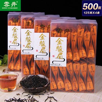 武夷山金骏眉红茶茶叶 新茶蜜香型共500g透明PVC礼盒装雲井红茶