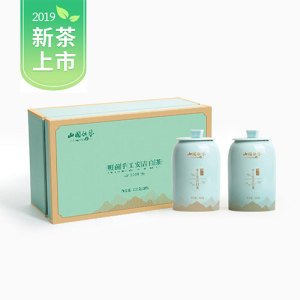 明前手工安吉白茶(2019年)