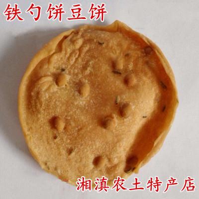 铁勺豆饼手工制作传统零食油炸豆喇子待客茶点黄豆铜勺喇点心包邮