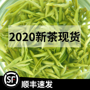 100g蒙顶甘露特级四川雅安名山蒙山散装礼盒蒙顶山绿茶2020新茶叶