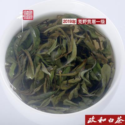 2019年荒野贡眉一级150克袋装正宗政和白茶非遗传承人制作福鼎白茶