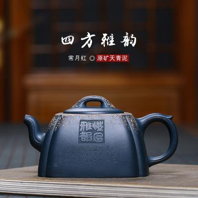 雨中砂宜兴紫砂壶纯手工正品常月红四方雅韵茶壶家用功夫茶具