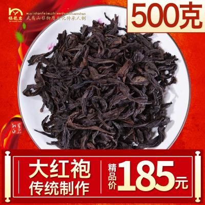 特级大红袍武夷岩茶乌龙茶武夷山茶叶礼盒装新春茶500g肉桂茶叶