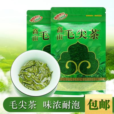 新茶高山毛尖茶100g袋装茶似信阳毛尖古丈毛尖散装茶叶