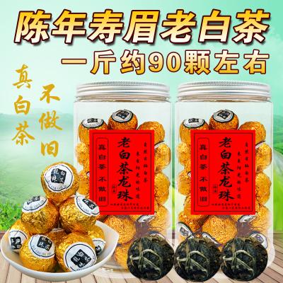 老白茶龙珠 福鼎大白茶寿眉老白茶叶球龙珠球 500克罐装