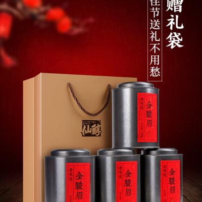 金骏眉茶叶红茶特级正宗浓香型武夷山金俊眉散装罐装礼盒装500g