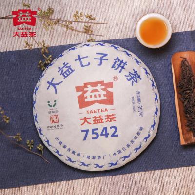 大益普洱茶生茶 7542典藏标杆茶357g饼茶1801批云南勐海茶叶