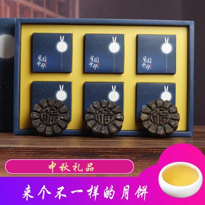 福鼎白茶月饼茶 中秋送茶礼盒装2015年老寿眉白茶100克6个装