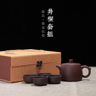 紫砂壶套装批发 茶壶套组礼品定制厂家直销 宜兴市雨中砂紫砂