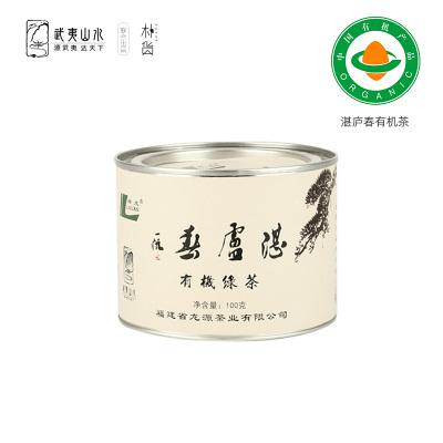 湛庐春绿茶特级有机茶