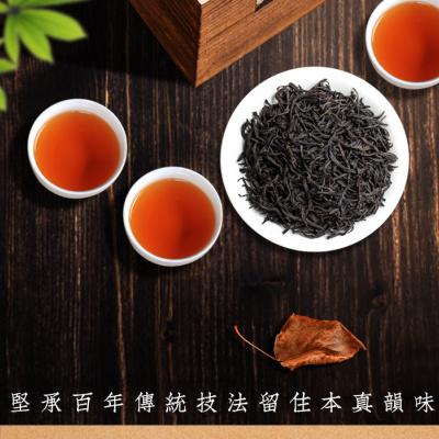 正山小种红茶级浓香型茶叶散装礼品送礼茶叶礼盒装500g