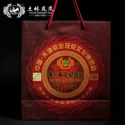 土林凤凰礼品茶古树饼茶 天津茶博会纪念茶2012普洱熟茶收藏400克