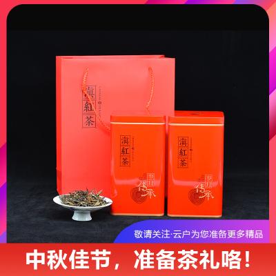 滇红经典58 云南凤庆原产地蜜香特级滇红茶叶 250克/罐*2
