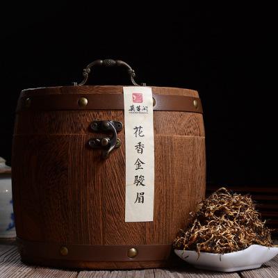 福建武夷山茶叶 花香馥郁 正宗金骏眉 红茶 实木木桶装 礼盒装450g