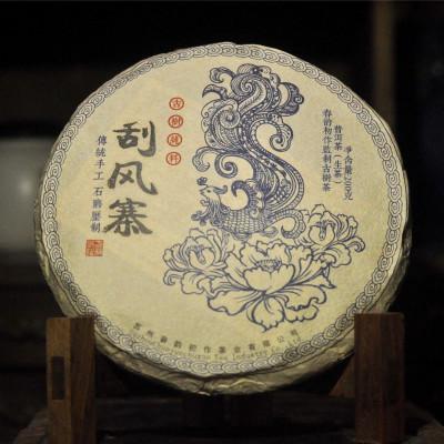 【极品珍藏】2019年〔春茶系列〕刮风寨 易武 普洱茶 生茶