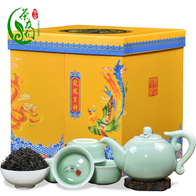 武夷山桐木关红茶 正山小种红茶礼盒装茶叶330克 送整套茶具金骏眉礼盒