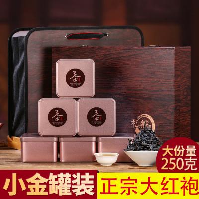 大红袍茶叶浓香型新茶 武夷山大红袍散装茶叶252g袋装大红袍礼盒装送茶具