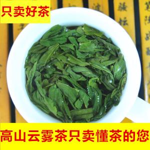 2021雨前特级六安瓜片新茶春茶高山浓香茶叶绿茶500克礼盒品好运