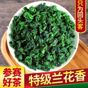2019新茶安溪感德满口香新茶铁观音王茶叶正品一级清香型散装秋茶