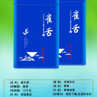 【买1发2】绿茶2019新茶雀舌茶叶毛尖毛峰特级散装竹叶茶明前春茶