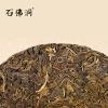 石佛洞 茶叶熟茶茶饼普洱茶礼 lucky熟普 熟茶饼单饼357g