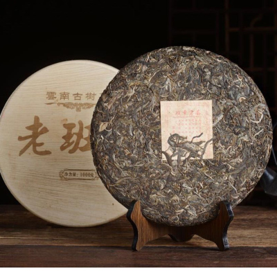 2013年老班章生茶茶饼云南干仓野生古树普洱茶礼盒装1000g/饼